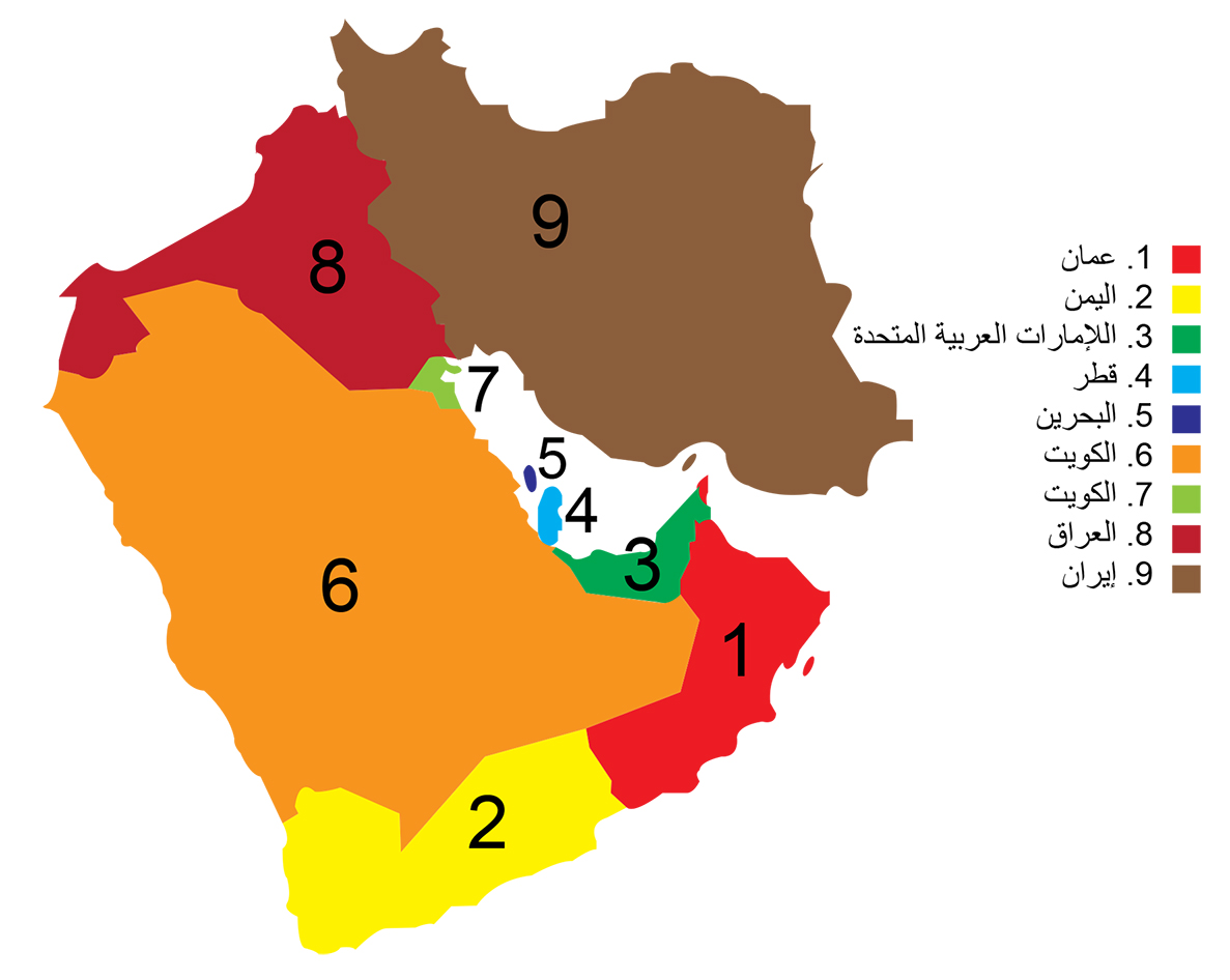 Middle east map A.jpg